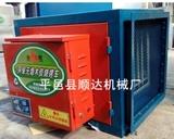 油烟净化器